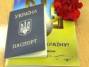 Львовский облсовет просит вернуть в паспорт графу  национальность