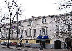 Киевсовет разрешил приватизацию Усадьбы Ипсиланти на улице Мазепы