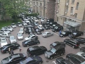 Чайка Брежнева и Land Cruiser Омельченко уйдут с молотка