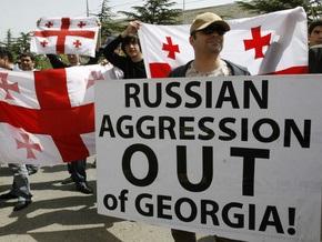 Власти Грузии не пустили в страну группу российских политологов