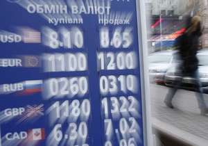 Анализ: Итогом политики НБУ станет приведение курса гривны к рыночным реалиям