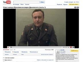 Еще один российский милиционер рассказал о  беспределе  в органах. В отношении него началась служебная проверка