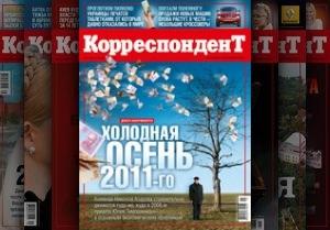 Корреспондент: Команда Азарова стремительно движется к огромным экономическим проблемам