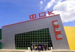 В Житомире вместо катка открыли супермаркет