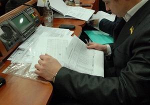 Генпрокуратура вернула Киевгорстрою корпоративные права на четыре предприятия