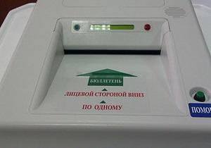 В Москве на выборах в Госдуму будут использоваться электронные урны нового поколения