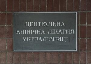 Сторонники Тимошенко провели ночь, дежуря под харьковской больницей