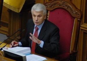 Литвин попросил Генпрокуратуру рассказать Раде о драке нардепов