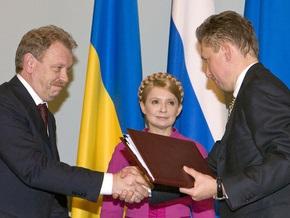 Тимошенко: Мы убрали большую политическую кормушку, из которой раздавали взятки
