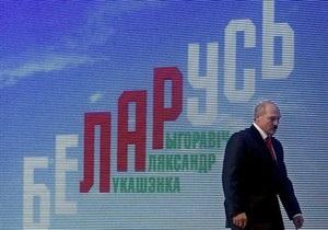 Литва назвала недемократичными президентские выборы в Беларуси