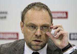 Госпогранслужба объяснила, почему не пустила Власенко в Страсбург
