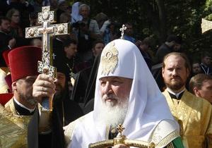Патриарх Кирилл открыл торжества в честь Дня крещения Руси