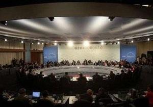 Саммит G-20 завершился принятием итоговой декларации