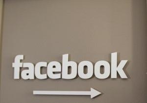 Новости США - Сегодня Facebook празднует свой день рождения