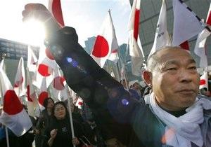В Токио прошла демонстрация за возврат Курильских островов Японии