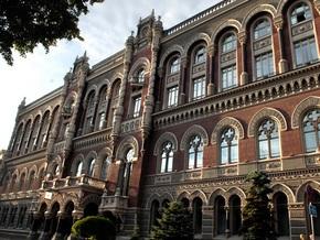 НБУ уличил ряд банков в формировании искусственного дефицита валюты