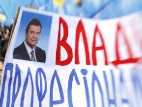 Янукович перепутал Черногорию с Косово