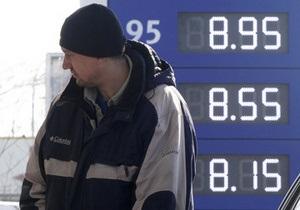Эксперт: Бензин в Украине должен стоить семь гривен за литр