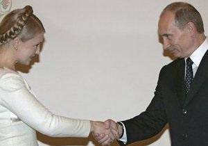 Lenta.ru: Из рук в руки. Тимошенко и ее сменщики расплачиваются за подписанные в Москве контракты