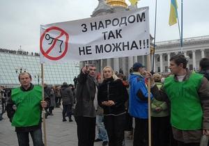 Протестующие не собираются покидать Майдан и зовут киевлян присоединиться к ним