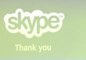 Skype начал размещать рекламу
