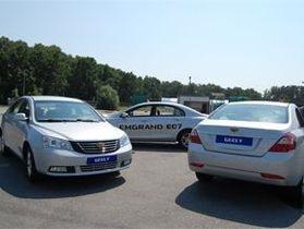 В Украине возобновят сборку китайских автомобилей марки Geely