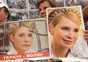 Партия Тимошенко не планирует менять лидера - Томенко