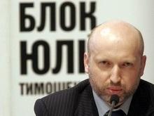 БЮТ не будет созывать Майдан-2