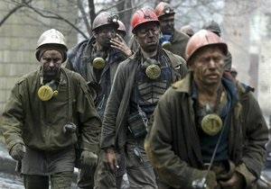 Работа шахты имени Стаханова была приостановлена - Госгорпромнадзор