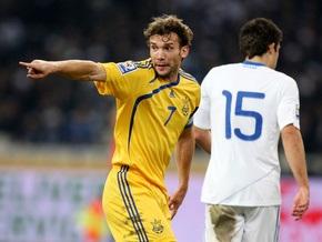 Bigmir)Спорт представляет матч Украина - Греция