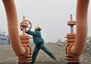 Украина возлагает на РФ вину за сокращения поставок газа в Европу