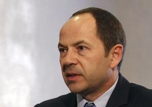 Тигипко заявил, что рейтинг его партии превышает 20%