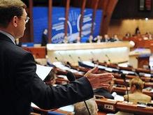 ПАСЕ не решилась лишить права голоса делегацию России