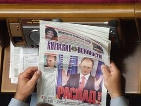 НГ: В январе Украину могут захлестнуть новые скандалы