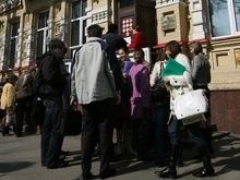 Польша открыла для украинцев Трудовой туризм