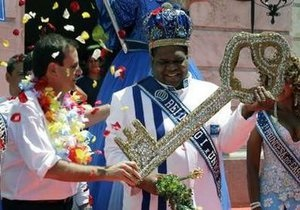 В Рио-де-Жанейро стартовал один из самых красочных карнавалов мира