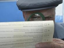 Украинцы назвали самое важное событие уходящего года