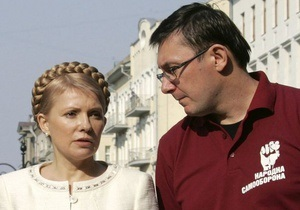 Тимошенко поздравила Луценко с днем рождения - Луценко - Тимошенко