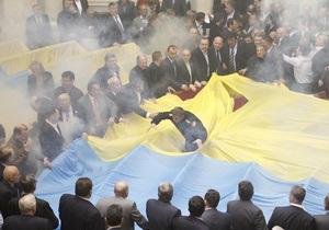 Фотогалерея:  И дым отечества. Верховная Рада ратифицировала соглашение о Черноморском флоте России