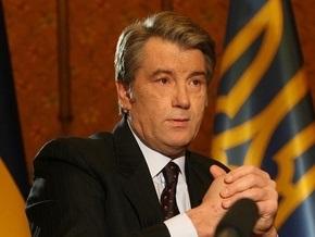 Ющенко через неделю объявит имя кандидата на должность главы МИД