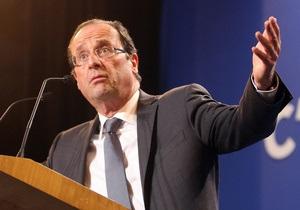 Рейтинг Олланда оказался самым низким среди французских президентов с 1981 года