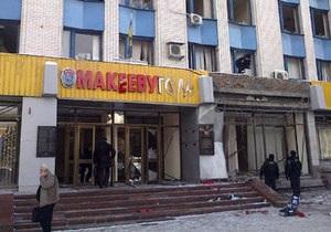 Начались судебные слушания по делу о взрывах в Макеевке