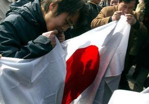 Антияпонские протесты вышли за границы Китая: посольства Японии штурмуют в Нью-Йорке и Риме