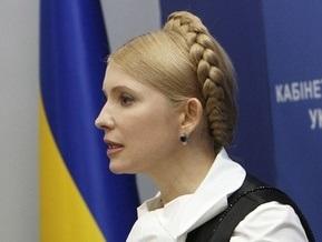 Тимошенко дает Ющенко неделю на новую кандидатуру главы НБУ