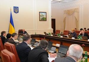 Двое депутатов от Свободы пришли на заседание Кабмина: цель визита неизвестна