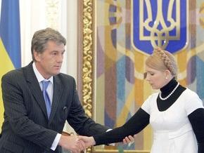 Совещание Ющенко, Тимошенко и Литвина перенесли на понедельник