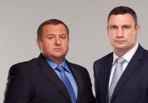 В Закарпатской области исчез кандидат от партии УДАР