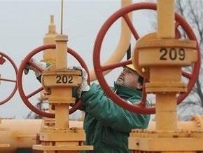 Источник: Цена на российский газ для Украины составит $235