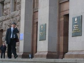 Киевская власть рассчитывает получить от продажи своих машин почти 2 млн