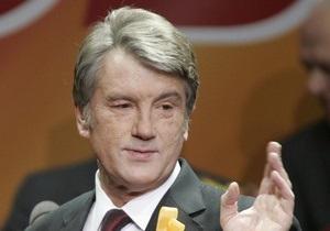 Начальник тернопольской милиции подает в суд на Ющенко